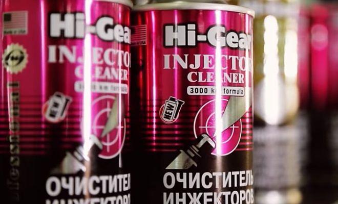 Очиститель инжектора