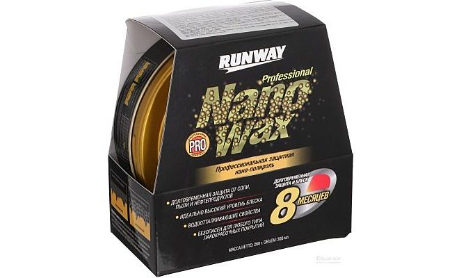 Runway Nano Wax Professional